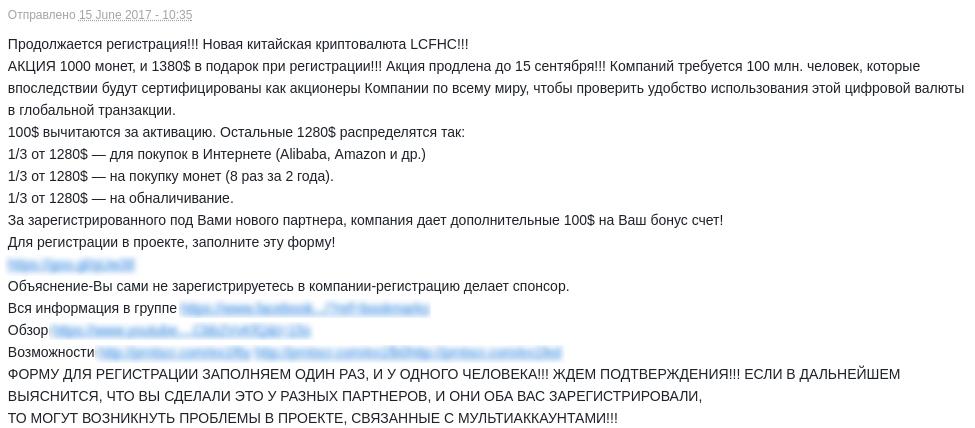 Lcfhc курс криптовалюты отзывы о 24 option бинарные опционы