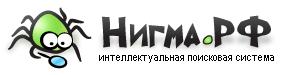 Добавить сайт в Нигма.рф